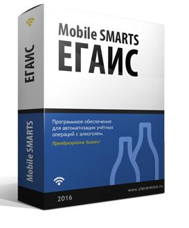 Mobile SMARTS: ЕГАИС SSY1-MS-EGAIS-A