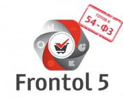Frontol 5 Торговля Loyalty, USB ключ