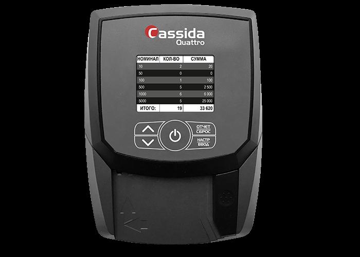 Автоматический детектор Cassida Quattro