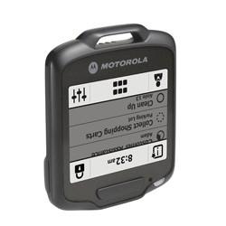 Терминал сбора данных Motorola SB1