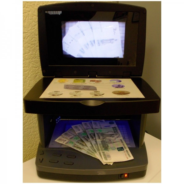Универсальный детектор валют Kobell MD 8007